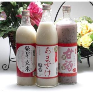 篠崎 国菊 あまざけ ノンアルコール 900ml×2本 720ml×1本合計3本(福岡県)|sake-gets