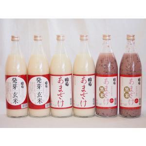 2セット甘酒3本セット 篠崎 国菊 あまざけ ノンアルコール2セット 985g×6本 (福岡県)計6本|sake-gets