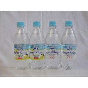 炭酸天然水スパークリングセット(南アルプスの天然水スパークリングレモン3本 南アルプスの天然水スパークリング3本) ペットボトル 500ml×6本