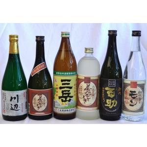 焼酎6本セット(麦焼酎 百助 25度 麦焼酎 夢のひととき 25度 三岳 25度 芋焼酎 夢のひととき 23度 米焼酎 川辺 米 sake-gets