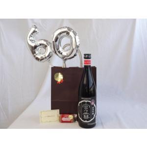 キャッシュレス5%還元 還暦シルバーバルーン60贈り物セット 日本酒 宮の雪 純米吟醸酒 720ml 宮崎本店 (三重県) メッセージカード付お歳暮 クリスマス sake-gets