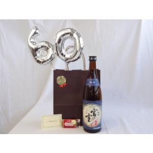 キャッシュレス5%還元 還暦シルバーバルーン60贈り物セット 日本酒 宮の雪 純米酒 720ml 宮崎本店 (三重県) メッセージカード付お歳暮 クリスマス sake-gets