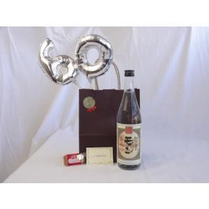 還暦シルバーバルーン60贈り物セット 米焼酎 初代百助の妻 モン 25度 井上酒造 720ml (大分県) メッセージカード付 sake-gets