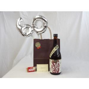 還暦シルバーバルーン60贈り物セット 芋焼酎 黒麹 むらさきいも 25度 堤酒造 720ml(熊本県) メッセージカード付