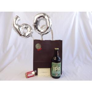 還暦シルバーバルーン60贈り物セット  金シャチビール IPA(インディアペールエール) 330ml...
