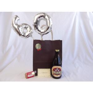 還暦シルバーバルーン60贈り物セット  ミツボシビール ペールエール 330ml メッセージカード付...