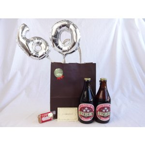 還暦シルバーバルーン60贈り物セット  ミツボシビール ウィンナスタイルラガー 330ml×2 メッ...