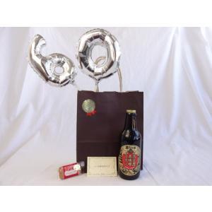 キャッシュレス5%還元 還暦シルバーバルーン60贈り物セット 金シャチビール 名古屋赤味噌ラガー 330ml メッセージカード付|sake-gets