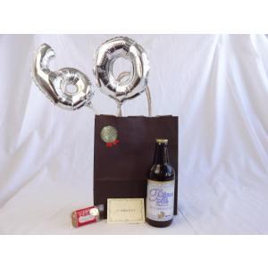 キャッシュレス還元 還暦シルバーバルーン60贈り物セット 金シャチビール プラチナエール 330ml メッセージカード付|sake-gets