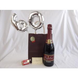 還暦シルバーバルーン60贈り物セット  いちごのスパークリングワイン トーゾ・フラゴリーノ750ml...