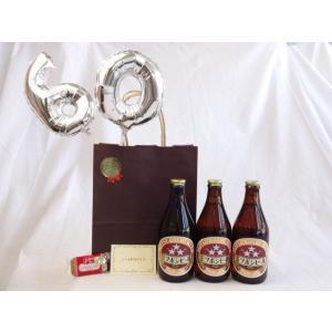 キャッシュレス5%還元 還暦シルバーバルーン60贈り物セット  ミツボシビール ペールエール 330ml×3 メッセージカード付|sake-gets