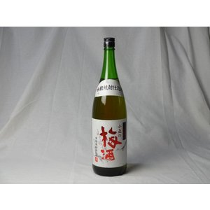 小正醸造 本格焼酎仕込み 小正の梅酒 王隠堂農園の青梅使用 1800ml|sake-gets