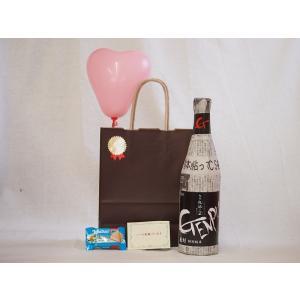 お誕生日 年に一度の限定醸造 厳封 特別純米酒 GENPU 頚城酒造 越後杜氏の里 720ml(新潟県) メッセージカード ハート風船ミニチョコ付|sake-gets