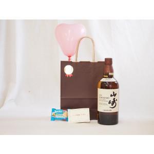 ホワイトデー サントリーウイスキー 山崎シングルモルト 43度 yamazakiwhisky 700ml  メッセージカード ハート風船 ミニチョコ付き|sake-gets