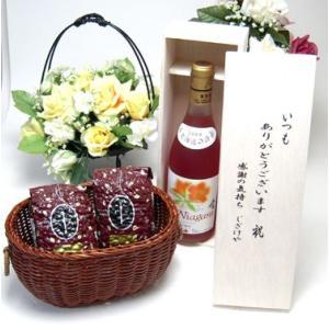 贈り物限定 お洒落に小樽ワインを♪ 北海道産葡萄100%おた...