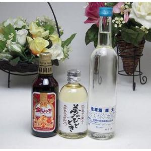 福袋!ミニバラエティセット(麦焼酎300ml・華火500ml・地ビール330ml)|sake-gets