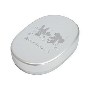 おかずを分けられる仕切りつきのお弁当箱です。アルミ製なので保温庫使用ができます。 お弁当箱らしい形状...