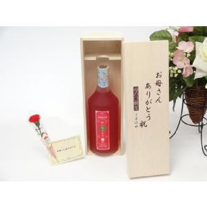 母の日 焼酎セット お母さんありがとう木箱セット(神楽酒造 ...