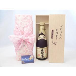 贈り物 ギフトセット 焼酎セット おとうさんありがとう木箱セット(森伊蔵酒造「森伊蔵」芋25度720...