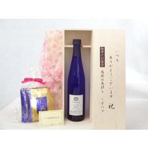 送料無料 ギフトセットスペシャル梱包 不織布ふろしき 桜柄にての包装になります。 国産ナイアガラ葡萄...