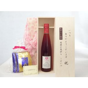送料無料 ギフトセットスペシャル梱包 不織布ふろしき 桜柄にての包装になります。 いちごのような果実...