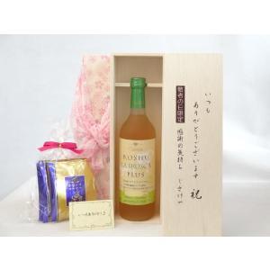 送料無料 ギフトセットスペシャル梱包 不織布ふろしき 桜柄にての包装になります。 甲州種に華やかでフ...