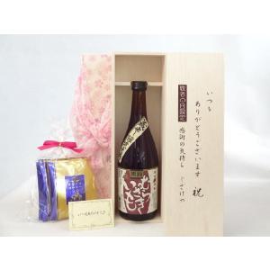 送料無料 ギフトセットスペシャル梱包 不織布ふろしき 桜柄にての包装になります。 味わいの特徴  な...
