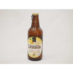スッキリしていて爽やかレモンの香り。春から初夏にあうお酒です。女性やビールが苦手 な方でもいただけま...