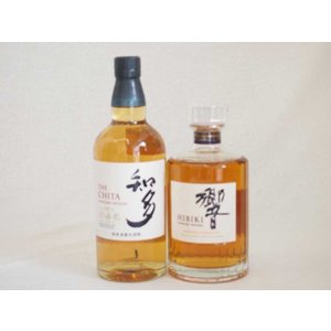 響JAPANESE HARMONY シングルモルトと知多 サントリーウイスキー シングルグレーンモル...