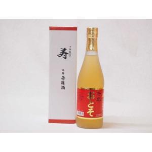 寿 千年おとそ 本格屠蘇酒 福井酒造(愛知県) 500ml×1本|sake-gets