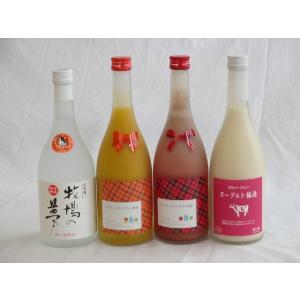 焼酎×たっぷりリキュール4本セット ミルクたっぷりいちごの梅...
