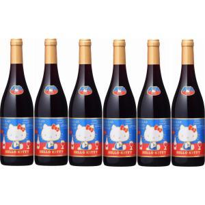 2020年解禁6本ラストハローキティー ボージョレ・ヴィラージュ・ヌーヴォー赤ワイン750ml×6本(ボジョレヌーボ)盛田甲州ワイナリー|sake-gets