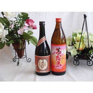 じざけや限定本格芋焼酎 夢のひととき720mlと 茜霧島900ml(数量限定販売)|sake-gets