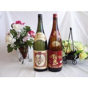 じざけや限定熟成麦焼酎 夢のひととき1800mlと 赤霧島1800ml(数量限定販売)|sake-gets