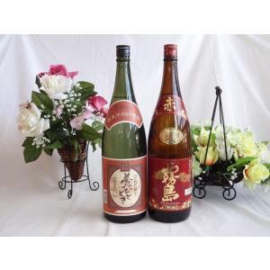 じざけや限定本格芋焼酎 夢のひととき1800mlと 赤霧島1800ml(数量限定販売)|sake-gets