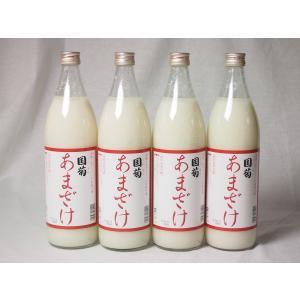 モンドセレクション・金賞受賞 篠崎 国菊甘酒 あまざけノンアルコール 900ml×4本(福岡県)|sake-gets