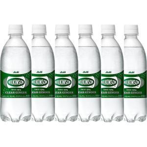 キャッシュレス5%還元 アサヒ飲料 ウィルキンソン タンサン クリアジンジャー 炭酸水 WILKIN...
