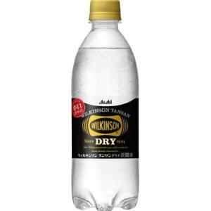 アサヒ飲料 ウィルキンソン タンサン ドライ 炭酸水 WILKINSON 無糖0cal 500ml×...