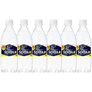 サントリーソーダレモン 強炭酸水 ペットボトル 無糖0cal 490ml×12本|sake-gets