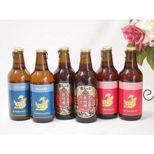 お歳暮冬の贈り物 金しゃち地ビール受賞飲み比べセット(ピルスナー、アルト、名古屋赤味噌ラガー)330ml×各2|sake-gets