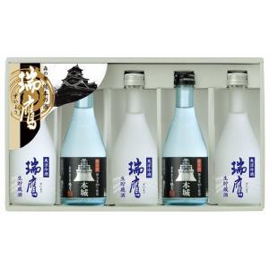 お歳暮冬の贈り物セット 瑞鷹 純米酒 熊本城300mlX2本 爽涼冷酒300mlX3本(熊本県)|sake-gets
