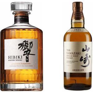 サントリーウイスキー2本セット(響JAPANESE HARMONY シングルモルト山崎)700ml×2本|sake-gets