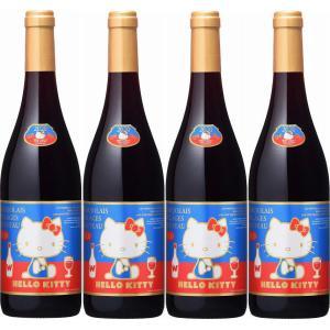 2020年解禁4本ラストハローキティー ボージョレ・ヴィラージュ・ヌーヴォー赤ワイン750ml×4本(ボジョレヌーボ)盛田甲州ワイナリー|sake-gets