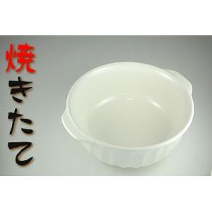ココットWH(グラタン1)バレンタイン|sake-gets