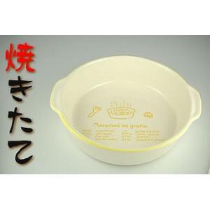 レシピYE丸(グラタン10)|sake-gets