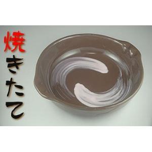 手づくり風刷毛目丸(グラタン12)|sake-gets