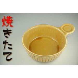 片手ベージュ(グラタン14)|sake-gets
