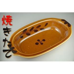 月桂樹小判アメ(グラタン15)|sake-gets