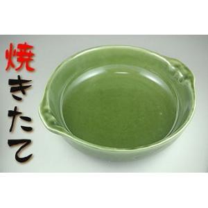 手づくり風グリーン丸(グラタン16)|sake-gets