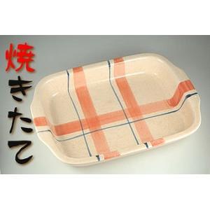 角ランチ皿チェック(グラタン18)|sake-gets